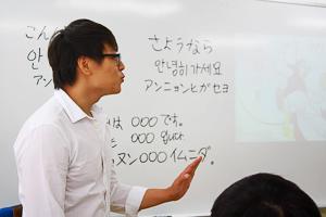 школа японского языка TLS
