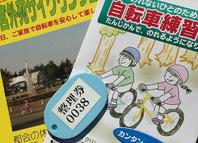 учимся кататься на велосипеде, Япония, Токио