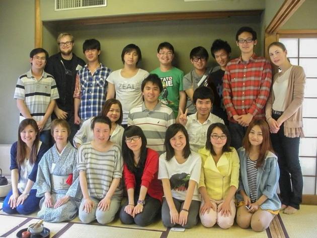 Школа японского языка в Иокогаме