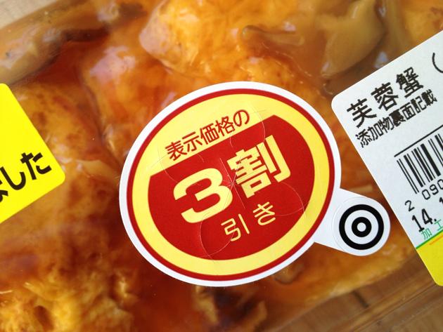 Дешевая еда в Японии