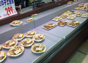 Супермаркеты в Японии
