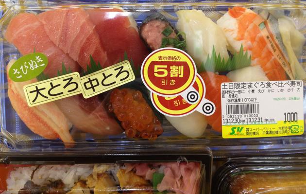 Дешевые суси в Японии