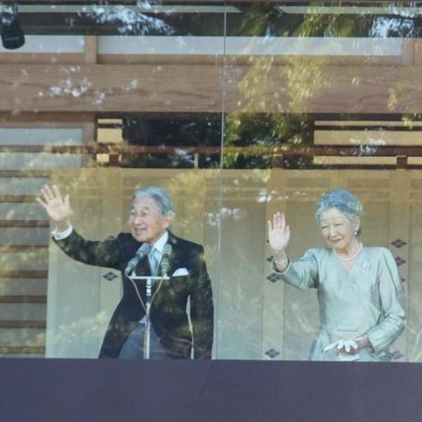 Встреча с императором Японии