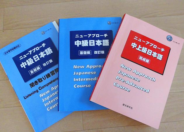 Книги для изучения японского языка