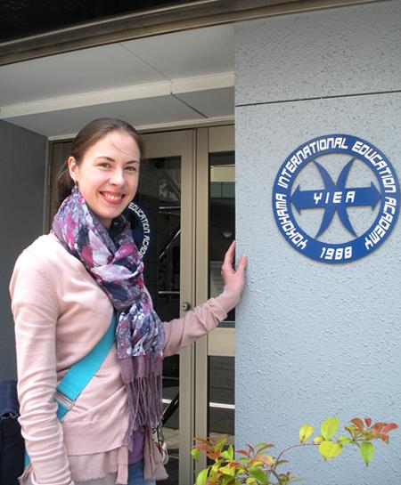 Студентка языковой школы Юлия Софьина