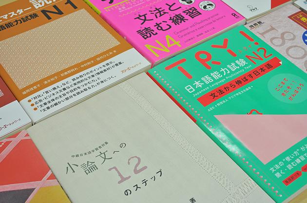 Обучение в японской языковой школе TLS