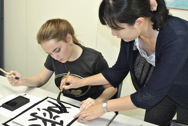 Урок каллиграфии