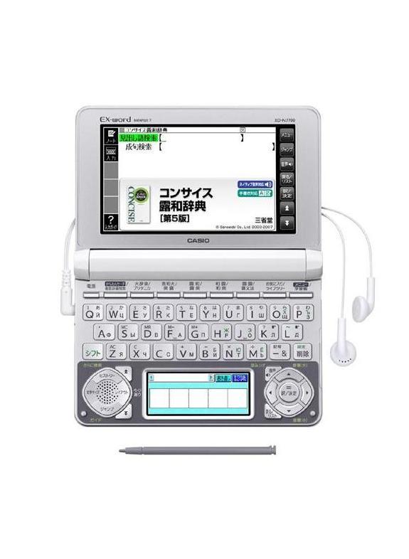 Casio N7700