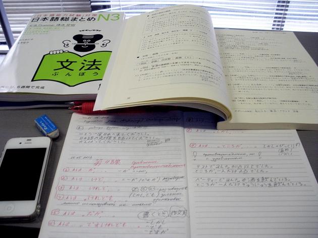 Уроки в японской школе