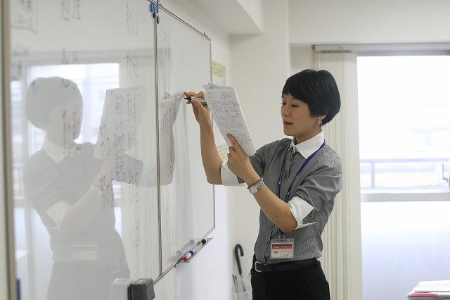 Школа японского языка ISI (город Токио)