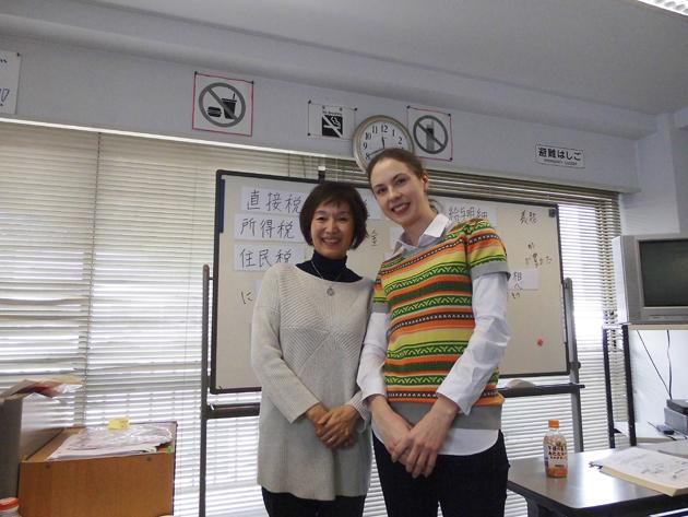 Школа в Иокогаме