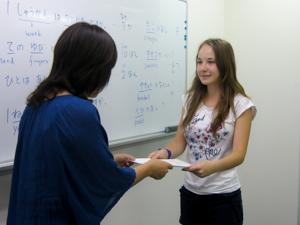 Студенты летней программы школы японского языка ISI