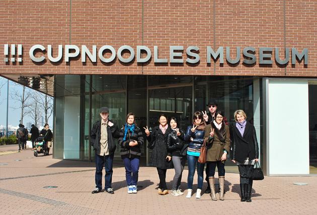 Музей лапши в Иокогаме
