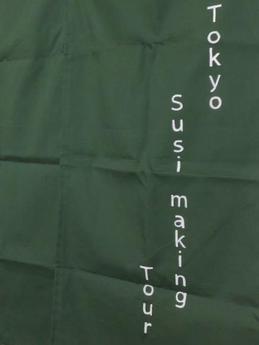 Готовим настоящие японские суши в школе японского языка