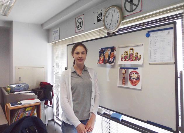 Студентка школы в Иокогаме