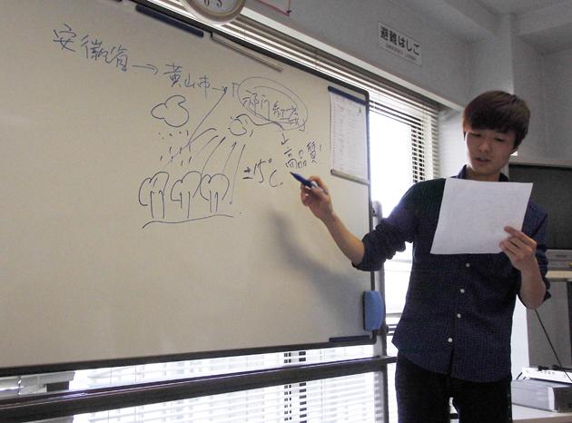 Мероприятие в языковой школе