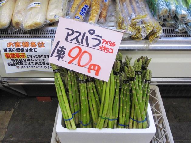 Рынок в Иокогаме