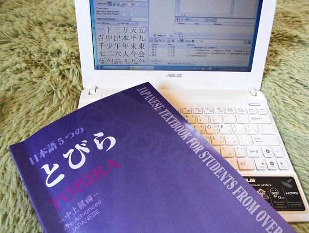 Учебник в языковой школе