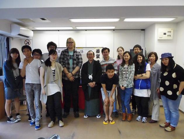 Языковая школа в Иокогаме