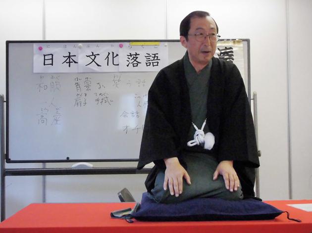 мероприятие в школе японского языка