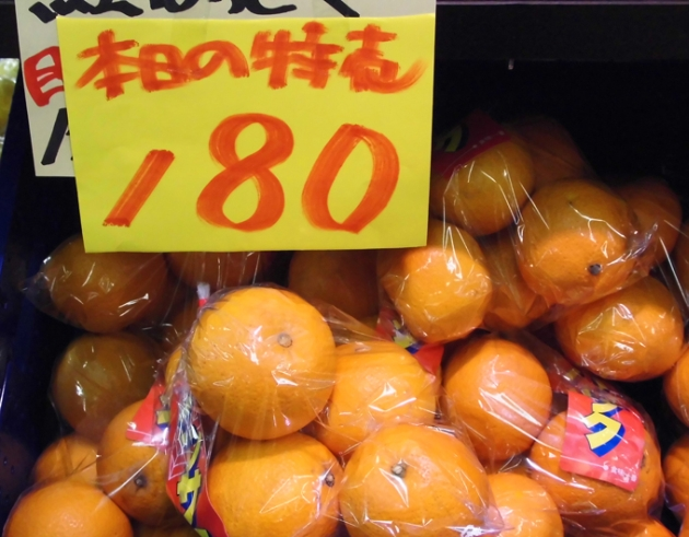 Недорогие фрукты в Японии