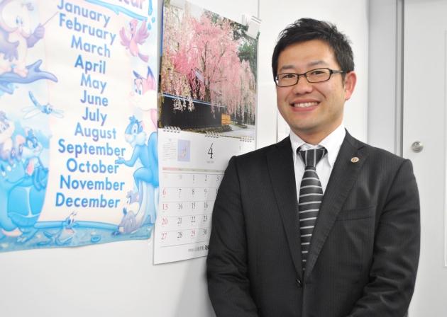 Преподаватель японской языковой школы
