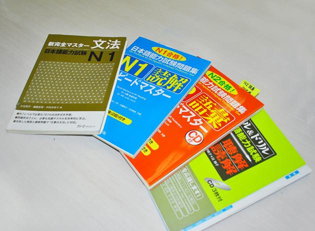 Учебники для освоения японского языка
