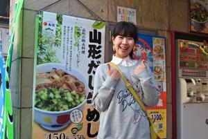 Рестораны в городе Сендай