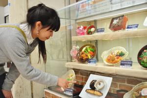 Еда в Сендае