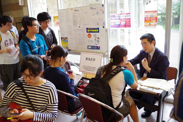 Обучение в Японии, Наганума, gaku.ru