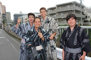 летняя программа, Япония