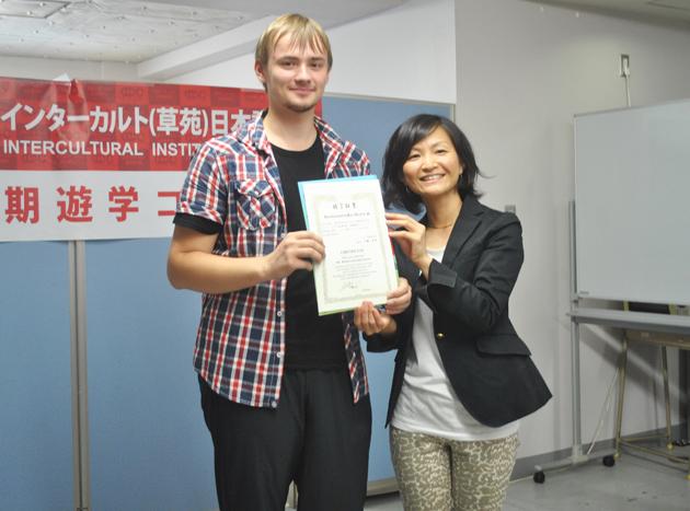 преподаватель школы японского языка и студент