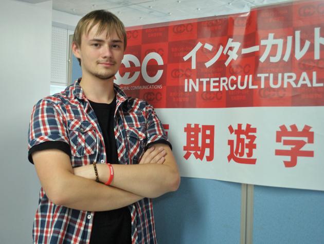 обучение в Японии, студент из России