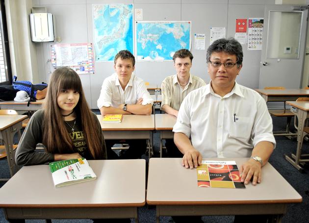 Обучение в Японии, японский язык, гаку.ру