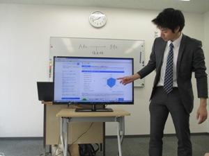 Курс подготовки к трудоуствойству в Японии
