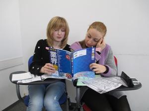 Студенты - участники программы