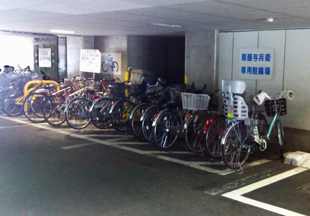 велосипедная парковка, Япония