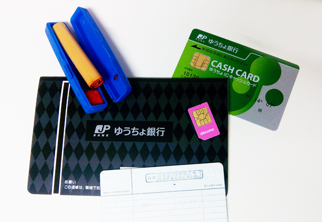 поиск арубайто в Японии, печать, карточка