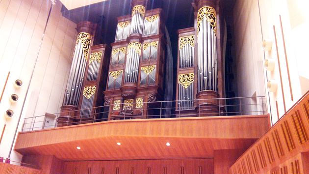 орган, концертный зал