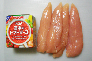 приготовление пищи в Японии