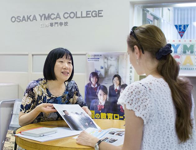 интервью, Катаока-сан