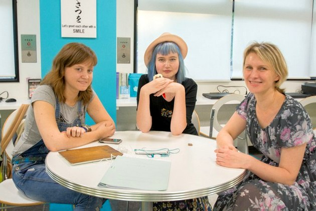 образование в Японии, Токио, японский язык, студенты