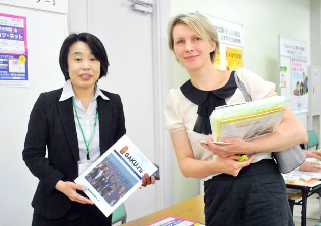 образование в Японии, Токио, японский язык