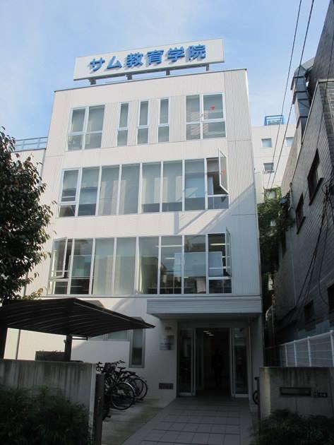 Школа Саму (1)