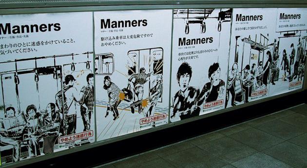 манеры, метро, Токио