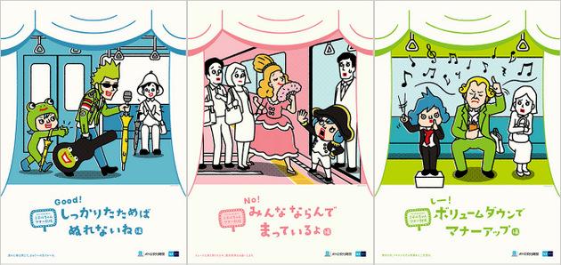 токийское метро, манеры