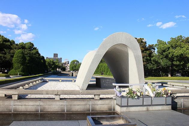 Парк Мира в Хиросима