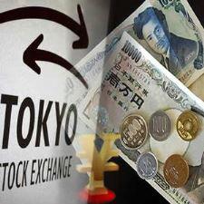Финансовые аспекты обучения в Японии