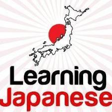 Учить японский необходимо исключительно в Японии!