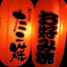 Советы и инструменты, которые помогут выучить японский язык